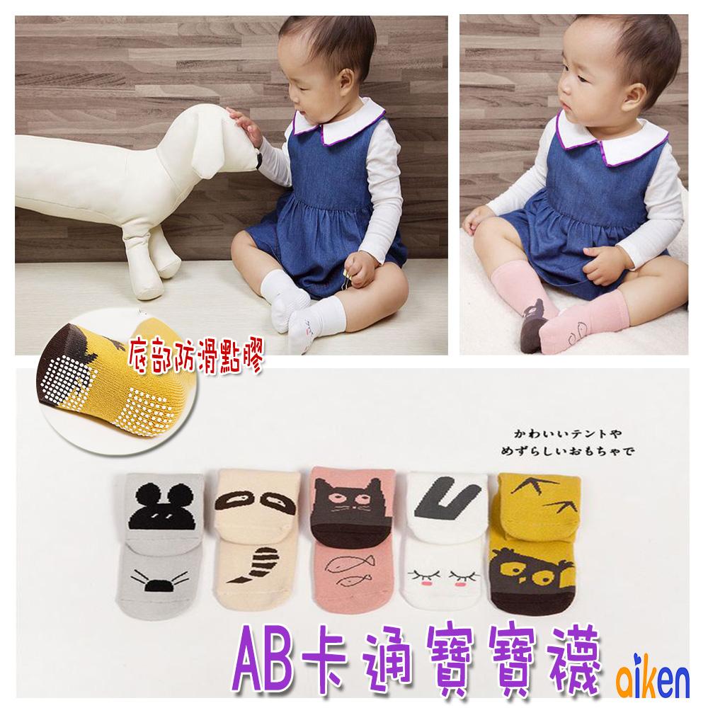 AB卡通寶寶襪毛圈寶寶襪兒童襪嬰兒襪寶寶襪襪子嬰兒用品J1917-001艾肯居家生活館