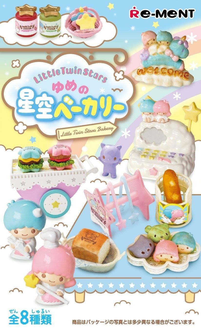 日本限定 雙子星 KIK I& LALA 星空麵包店系列 全8種類 食玩 / 盒玩 (單盒賣場,隨機出貨)
