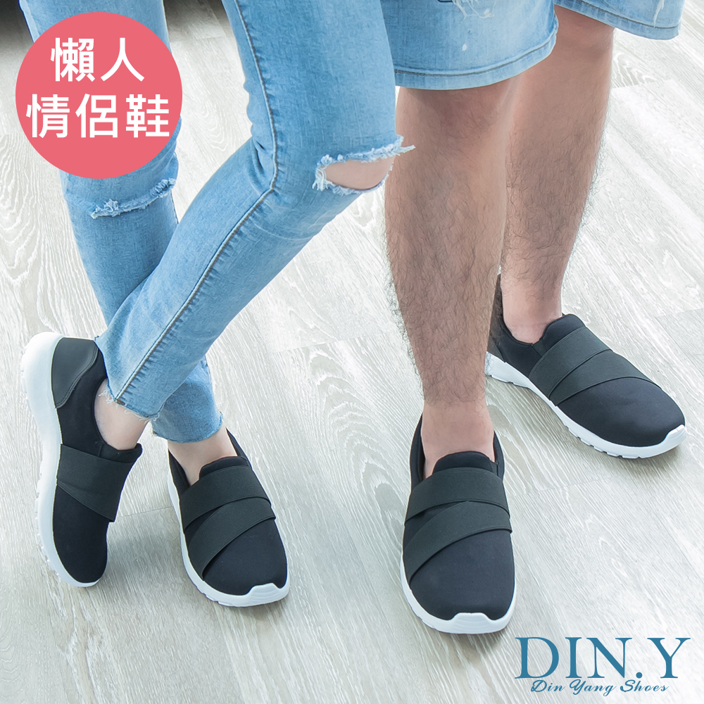 情侶鞋繃帶鞋休閒鞋慢跑鞋運動鞋懶人鞋男鞋女鞋黑色S027-02 DIN.Y
