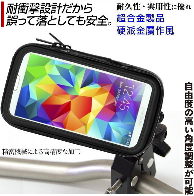 iphone 6s 6 s6 note 2 3 4 5摩托車導航架重機車導航座自行車導航腳踏車導航單車導航手機架手機座
