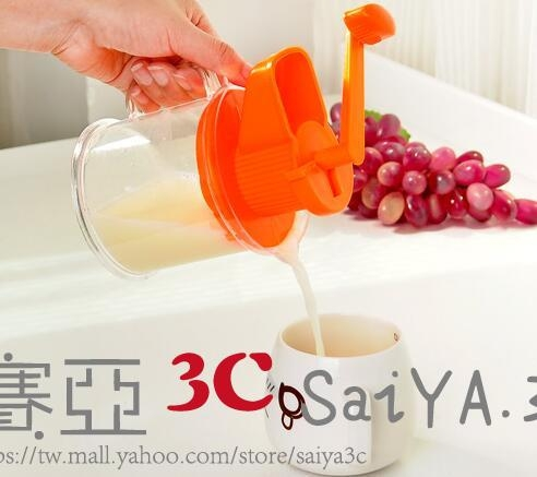 果汁機家用小型手搖果汁機