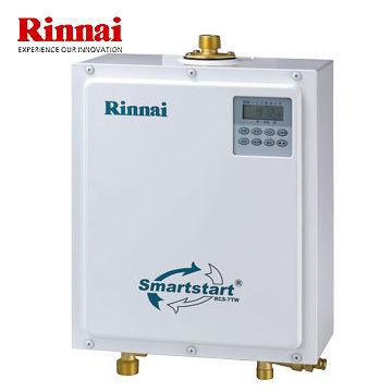 買BETTER林內熱水器林內牌熱水器RCS-7TW溫控即湯循環迴水機送6期零利率