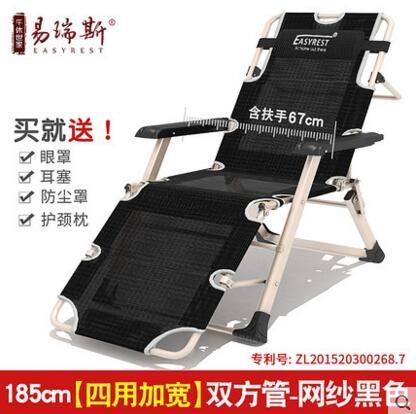 熊孩子❃躺椅折疊午休椅折疊床沙灘椅(主圖款11)