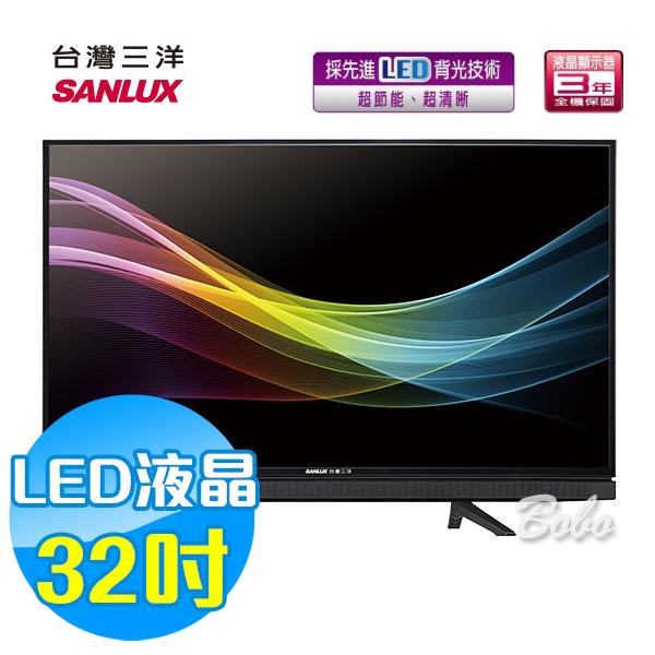 SANLUX SANYO台灣三洋32吋LED液晶顯示器液晶電視SMT-32MA1含視訊盒