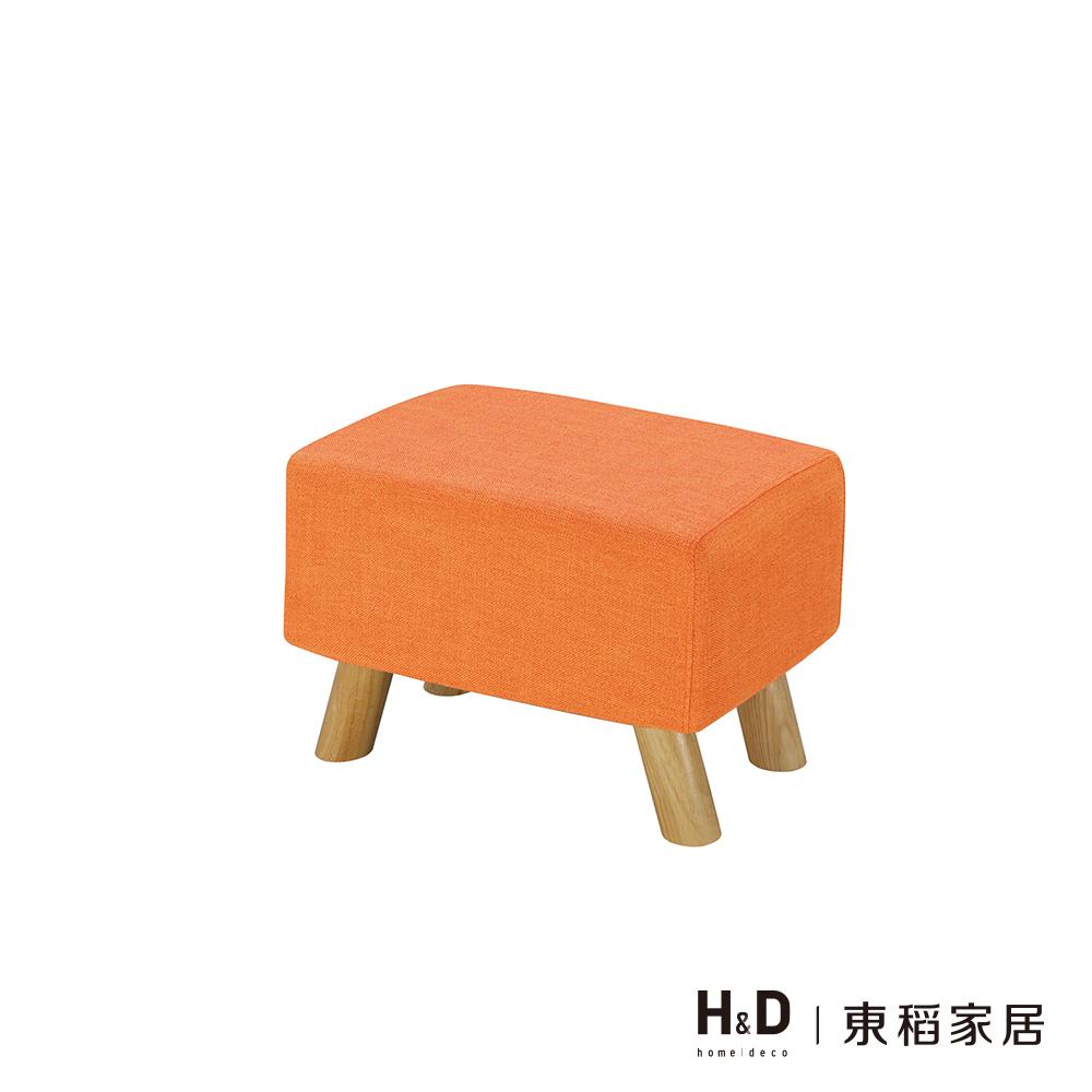 奈德橘色長方凳(20JS1/352-4)/H&D東稻家居