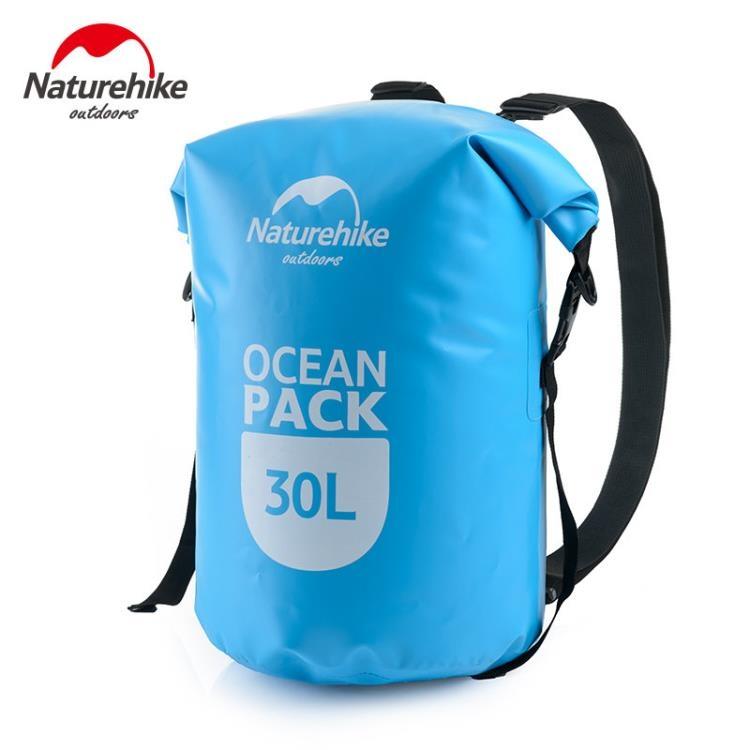 【狐狸跑跑】30L戶外雙肩防水包手機袋 衣服收納包海邊游泳玩水防水袋