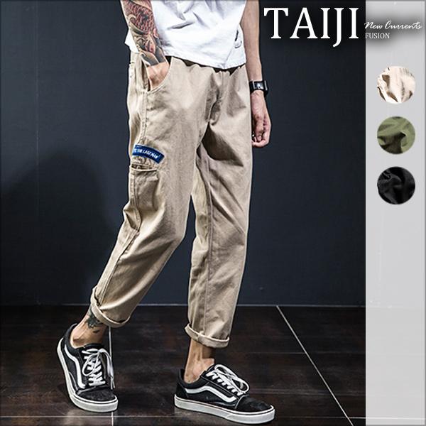 潮流工作褲貼章設計多口袋反摺工作長褲三色NP1632-TAIJI
