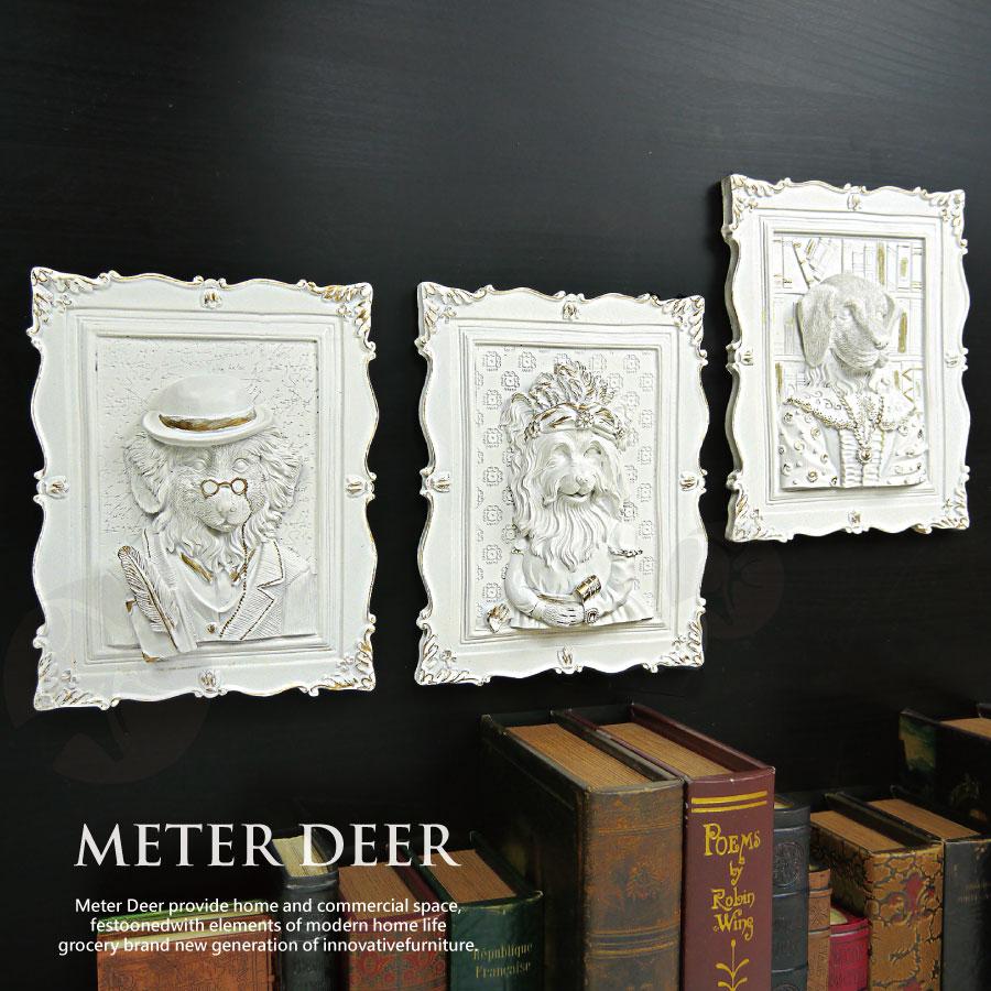 狗汪星人立體寵物動物壁掛畫浮雕裝飾相框畫貴族風毛小孩禮物店牆面設計裝飾-米鹿家居