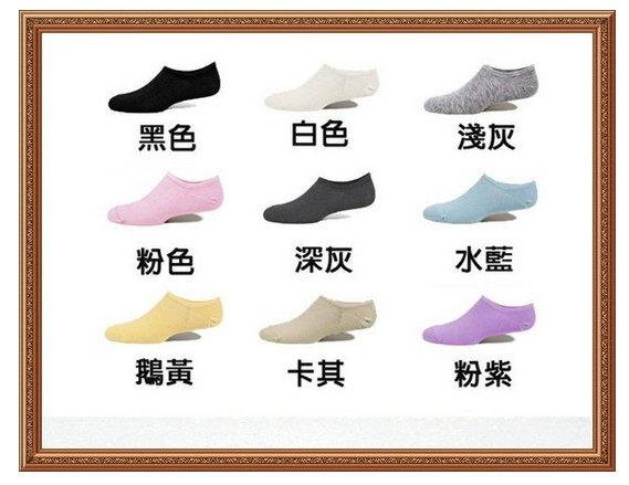愛麗絲的最愛彩色素面超隱形襪棉襪腳踝襪船襪學生襪短襪台灣製現貨預購