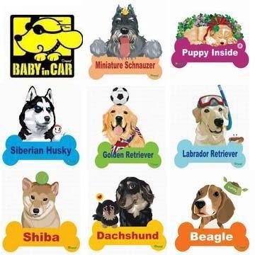 Dogday狗狗品種精美繪圖車貼防水汽車貼紙