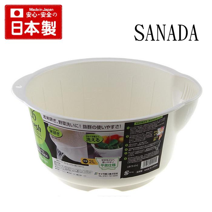 多用途水切洗滌籃 / 日本製 / 洗米器 / 洗菜籃 / 瀝水籃