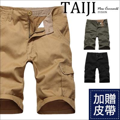大尺碼短褲NTJBDK036街頭風格素面簡約質感多口袋休閒工作短褲加大尺碼三色多色口袋