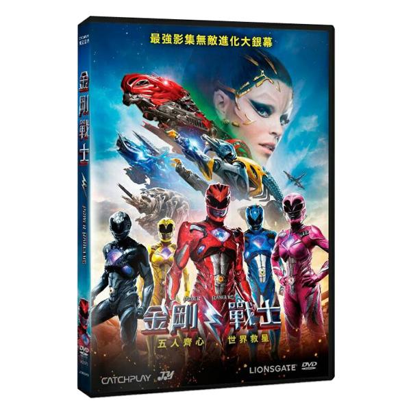 【預購】金剛戰士DVD(狄恩伊斯拉利特/布萊恩克雷斯頓/伊莉莎白班克斯)