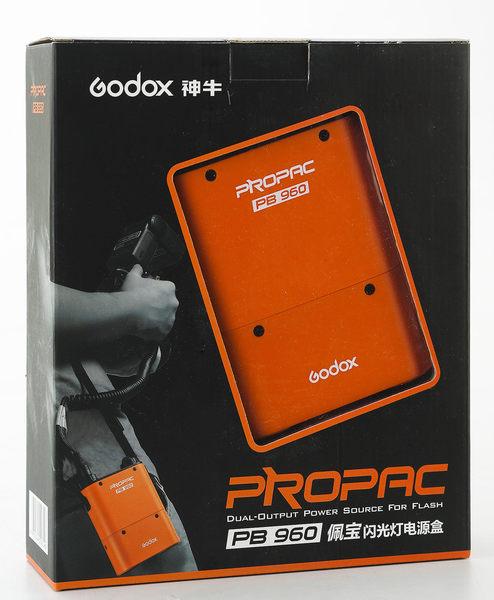 呈現攝影-Godox PB-960 橙 雙閃外閃電池包 外接電池盒 可換電池 閃燈回電包 canon 580Ex 600Rx YN-565 Di866