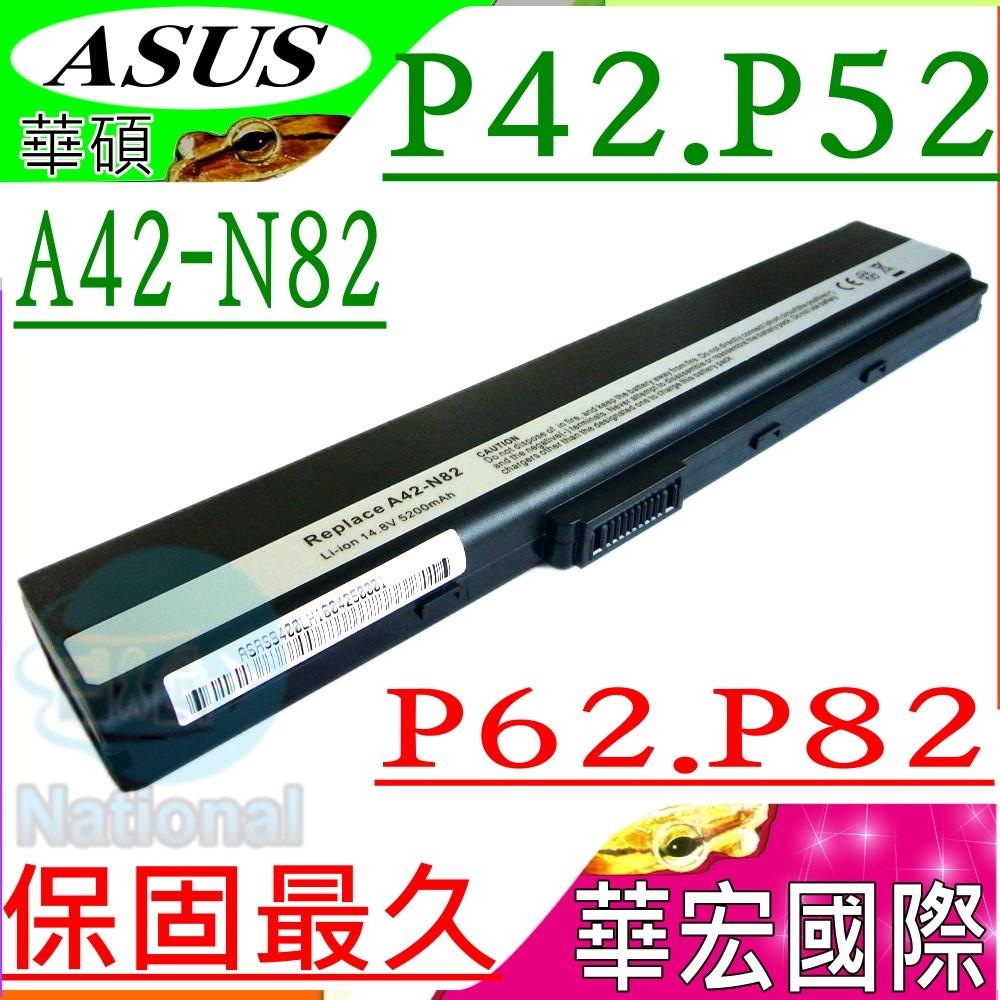ASUS電池(14.4V)-華碩 P62,P82,P42,P52, A40JA,N82,B33,B53,B53JB,B53JC,B53JE,A32-N82,A42-N82