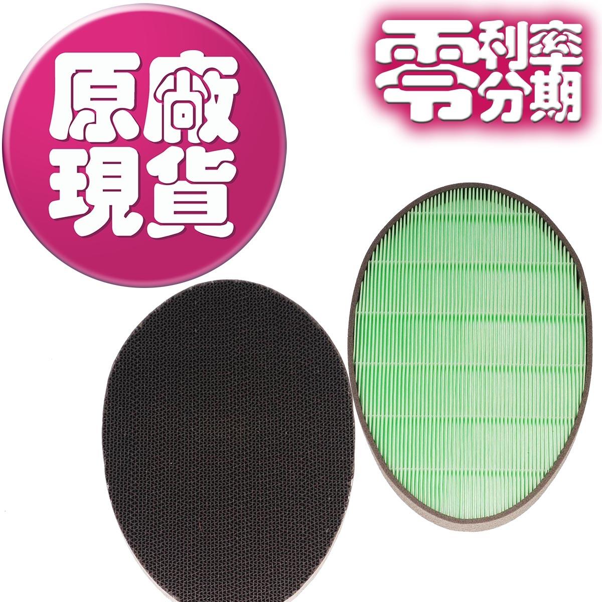 【LG耗材】PS-W309WI 超淨化大白 空氣清淨機 濾網組合包 24期零利率