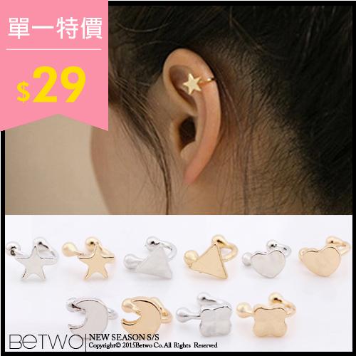 彼兔betwo.耳飾PBA多款特殊幾何造型可愛耳飾耳骨環1564-AD09 06990438