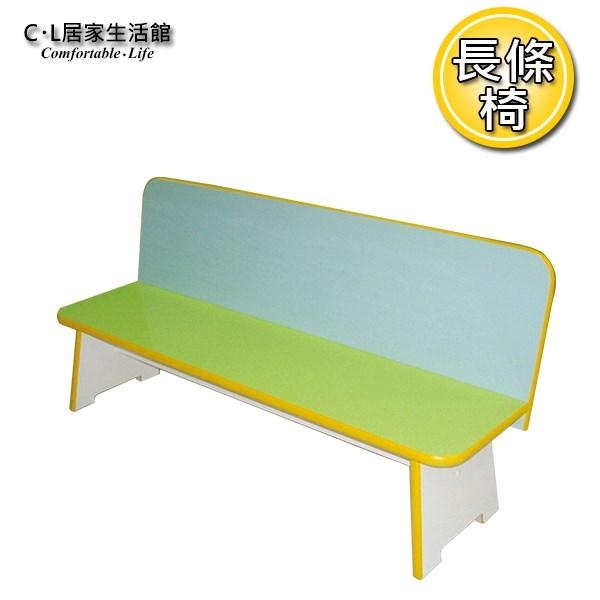 【 C . L 居家生活館 】Y203-19 舒適長條椅/幼教商品/兒童桌椅/兒童家具