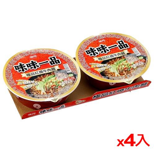 味丹味味一品極品紅燒牛肉碗麵178g*8入(箱)【愛買】