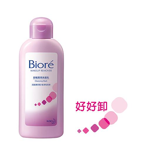 Bioré卸粧兩用洗面乳120ML花王旗艦館
