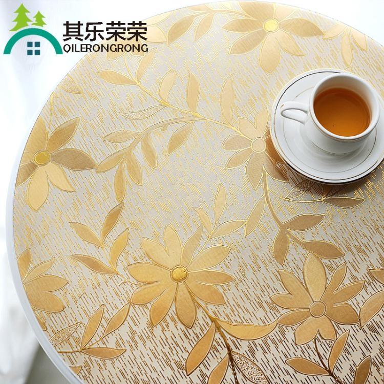 餐墊 圓桌桌布 pvc餐桌台布軟質玻璃透明防水防油免洗 圓形圓桌布桌墊