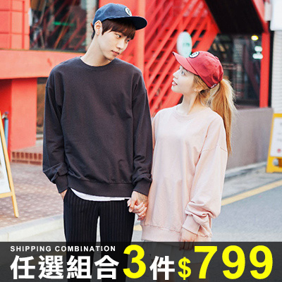 任選3件799情侶款韓版素面素色圓領情侶同款長袖T恤上衣衛衣【01B7466】