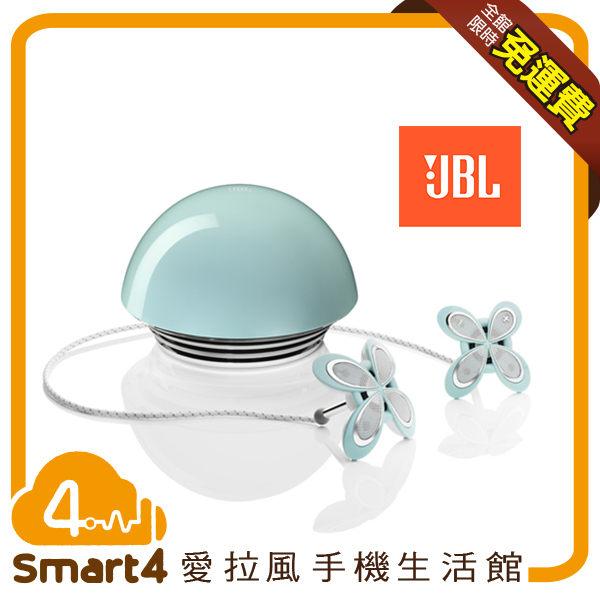 【愛拉風 x 多媒體喇叭專賣】活動下殺 JBL Spyro 電腦喇叭 非藍芽 2.1聲道 3.5mm音源輸入 花朵造型
