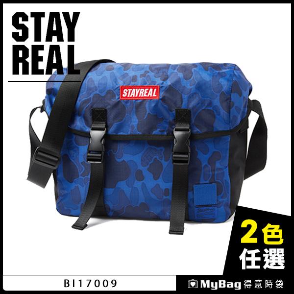 STAYREAL 側背包 迷彩郵差包 BI17009 得意時袋