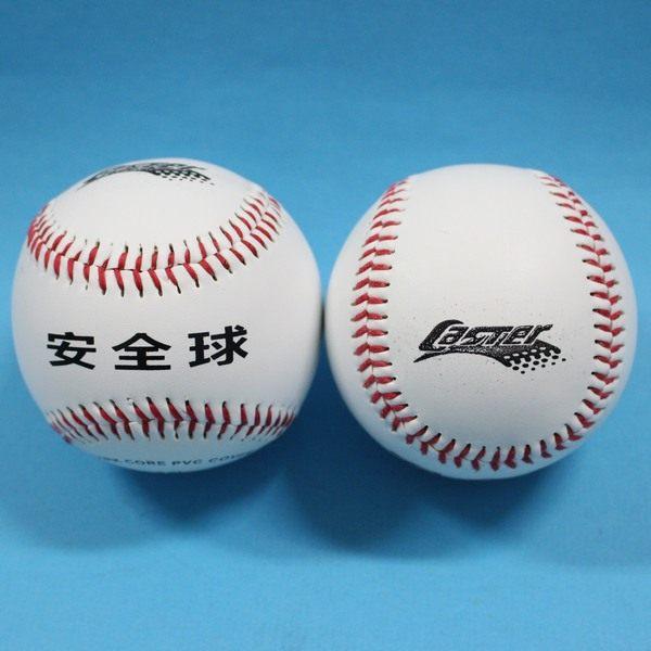 軟式安全縫線棒球 縫線軟式棒球 標準比賽紅線棒球/一盒12個入{定70}~偉