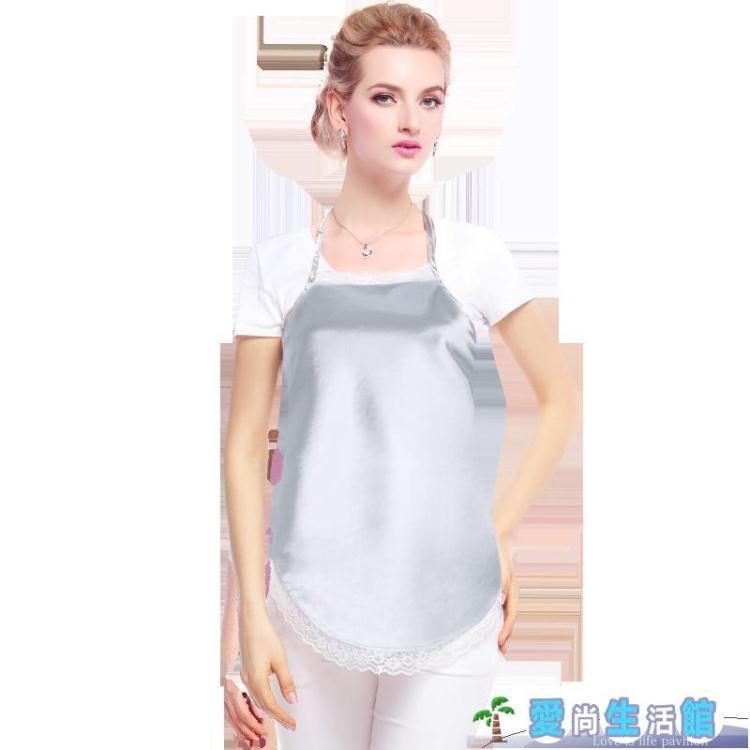 夏季防孕婦防輻射肚兜內穿上衣圍裙防射服LY2897愛尚生活館