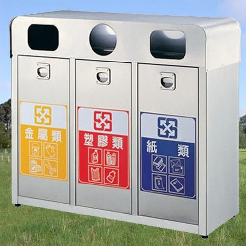 企隆圍欄飯店用品不銹鋼三分類清潔箱G333資源回收清潔整理垃圾桶清潔箱