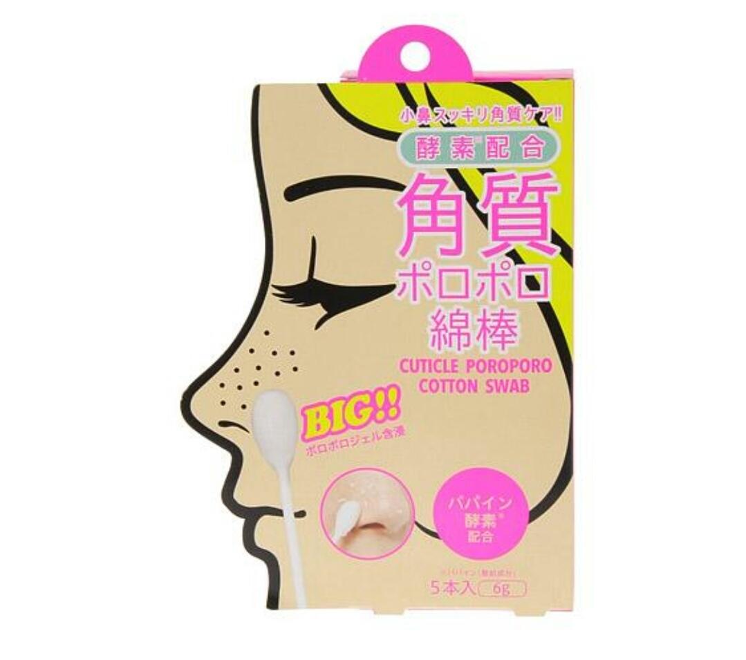 日本 酵素角質棉棒 鼻頭粉刺/去角質棉棒 (5入) 【JE精品美妝】
