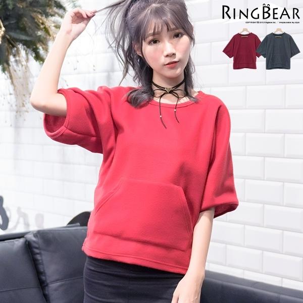 質感刷毛--活潑可愛暖感瀰漫圓領素面飛鼠五分寬袖袋鼠口袋上衣(黑.紅XL-4L)-X215眼圈熊中大尺碼