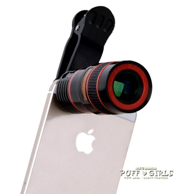 望遠鏡手機長焦望遠鏡高清夜視非紅外演唱會拍照攝像手機鏡頭