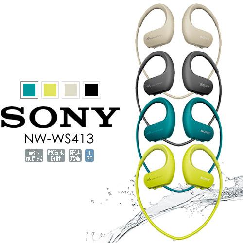 結帳再優惠送USB充電器SONY NW-WS413 MP3內建4G運動耳機MP3防水游泳公司貨