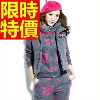 運動服套裝三件式必敗大方-純棉溫暖長袖正韓女休閒服3色63s41時尚巴黎