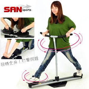 360霹靂轉體機.終極美腿機.劈腿機美力機滑步機體雕機伏地挺身器運動健身器材SAN SPORTS
