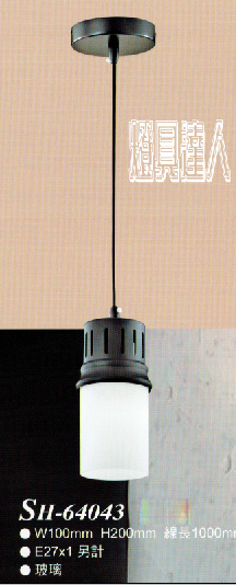LOFT餐桌燈64043家庭/咖啡廳/居家裝飾/浪漫氣氛/藝術/餐桌/燈具達人