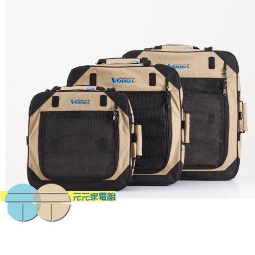 Vuum攜帶式寵物箱PCK-S