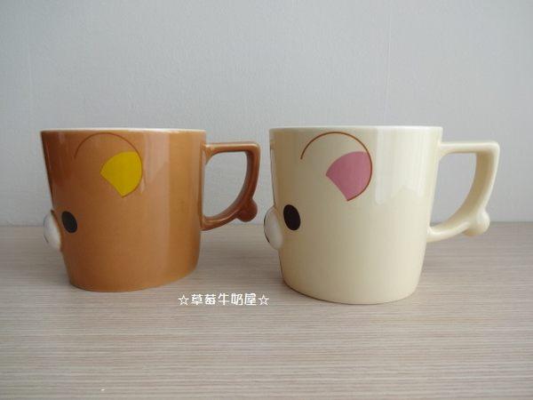 草莓牛奶屋日本進口SAN-X懶懶熊立體馬克杯