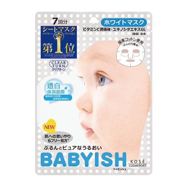 KOSE 高絲 Babyish嬰兒肌維他命C透白面膜【屈臣氏】