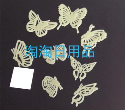 浪漫夜光貼臥室牆貼天花板貼鏤空蝴蝶預購CH821