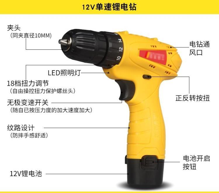 電動螺絲刀家用手槍鑚多功能