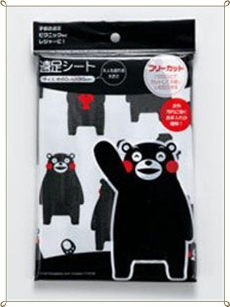 日本製 KUMAMON熊本熊 野餐墊 地墊 餐桌墊 60X80公分 630293 特價 通販 奶爸商城