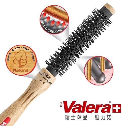 Valera X-Brush 15mm直徑維力諾航太陶瓷熱能梳瑞士原裝