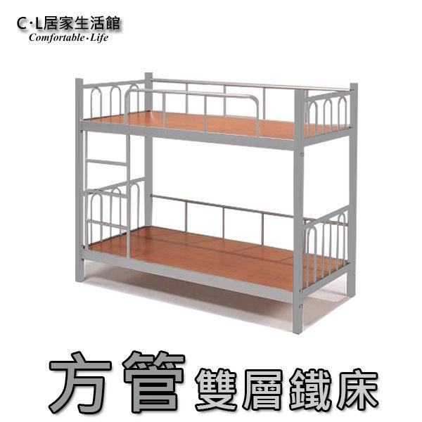 C L居家生活館M-3201單人方管雙層鐵床床架單人床架DIY商品