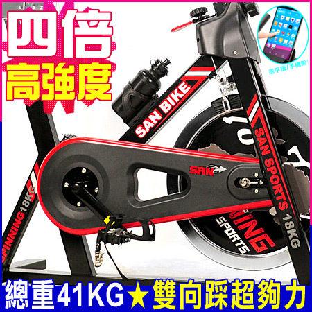 四倍強度飛輪車.18KG健身車室內腳踏車公路車自行車美腿機另售跑步機踏步機重訓啞鈴