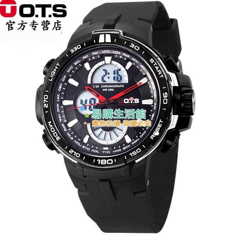 男士LED電子手錶YG-2423