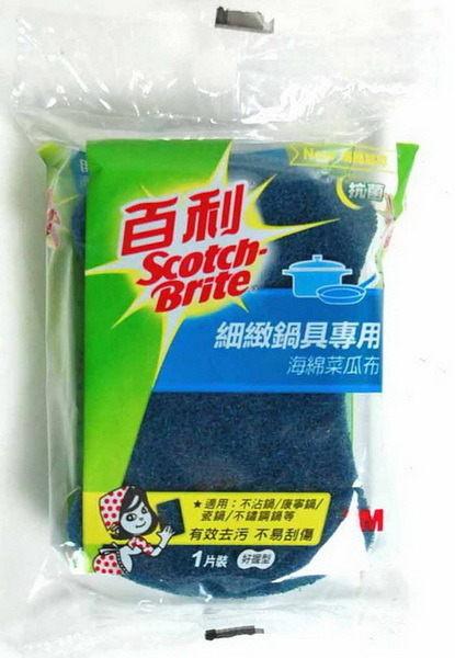 淨園3M百利細緻鍋具專用海綿菜瓜布-好握型New海綿加厚