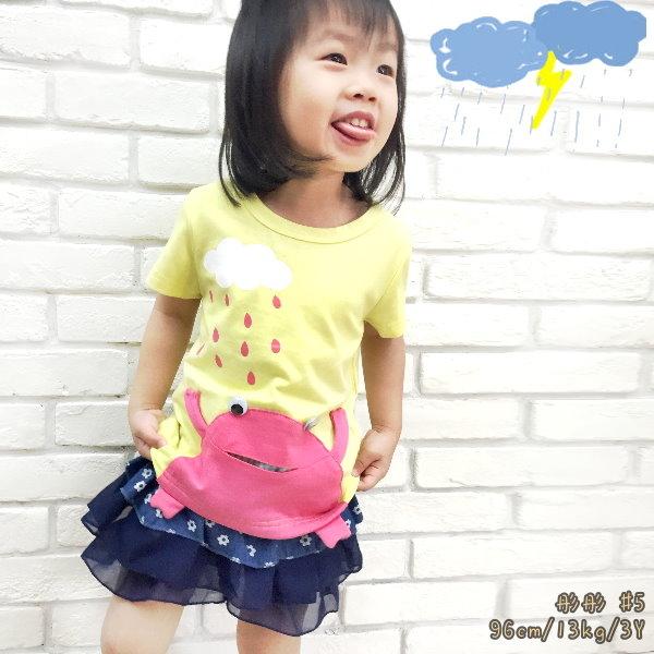 韓版童裝彈力下雨立體大眼青蛙棉T-黃BB160220062
